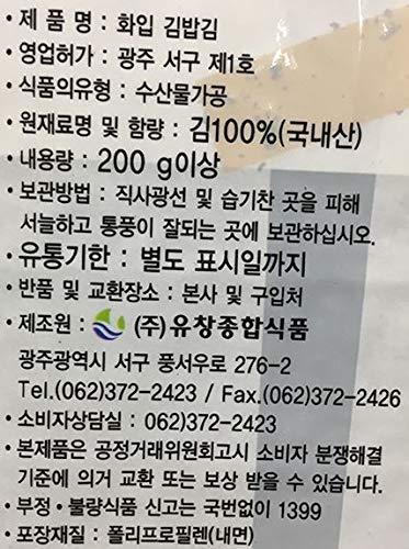 Korea Roasted Seaweed Full Size 1 pack (100EA) x 4 packs Non Roasted by Hwaip (Image #2)