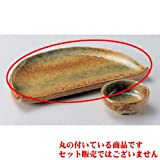 Grilled Fish Plate utw160-27-734 [8.4 x 5.2 x 0.6 inch] Japanece ceramic San Cai half-moon 7.0 servings tableware