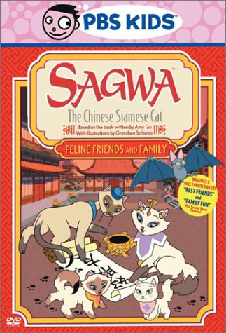 Sagwa - Feline and Friends and Family