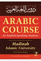 Arabic Course for English Speaking Students: v. 2: Originally Devised and Taught at Madinah Islamic University Paperback