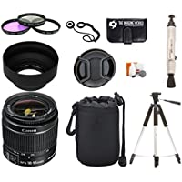 Canon EF-S 18-55mm f/3.5-5.6 IS II Lens + Pouch + Filter Kit + Tripod + Lens Cleaner + Digital Camera Lens Accessories Bundle