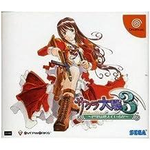 Sakura Wars 3: Is Paris Burning? - Sega Dreamcast (Japanese Import Video Game)