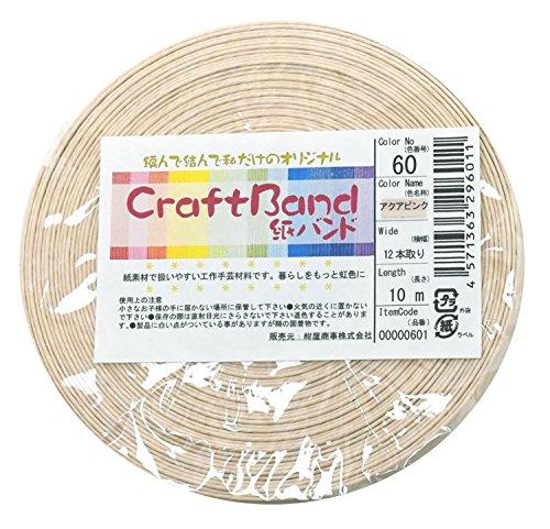 Paper band of 12 x10m Aqua Pink HT60-1 (japan import)