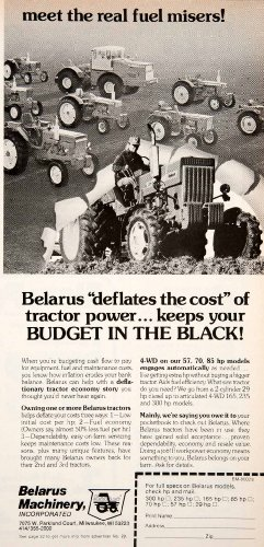 1980 Ad Belarus Machinery Milwaukee Farming Equipment Agriculture Tractor Fuel - Original Print Ad from PeriodPaper LLC-Collectible Original Print Archive