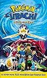 Pokemon - Jirachi Wish Maker [VHS]