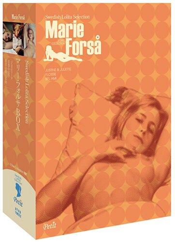 洋画 ◆ マリー・フォルサ BOX<3 枚組 >