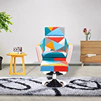 Cloud Mountain Multi-color Patchwork TV Chair and Ottoman Modern Leisure Fabric Office Chair Couch Living Room Furniture