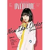 OVERTURE No.010