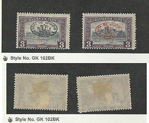 (Hungary, Postage Stamp, 2N20, 2N20b Mint Hinged, 1919 Red & Black Ovpt )