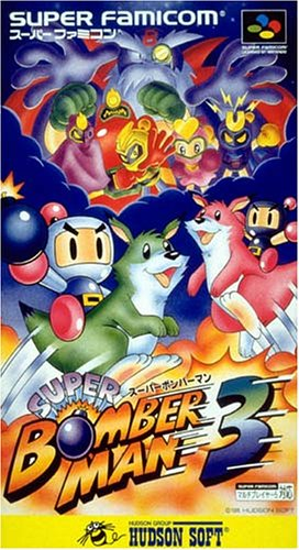 Super Bomberman 3, Super Famicom (Super NES Japanese Import)