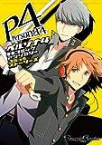 Persona 4 Dengeki Comic Anthology community & Stories (Dengeki Comics EX 100-5) (2012) ISBN: 4048865889 [Japanese Import]