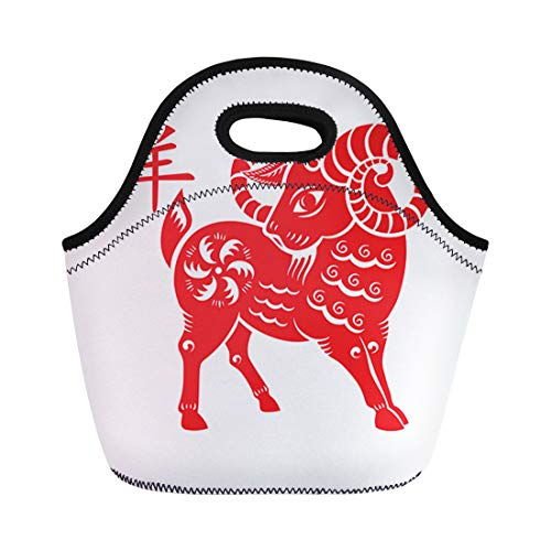 Semtomn Lunch Bags Sheep Red Chinese Goat Papercut of Lunar Year Symbol Neoprene Lunch Bag Lunchbox Tote Bag Portable Picnic Bag Cooler Bag ()