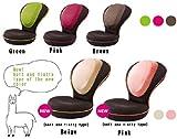 Beautiful Posture Seat Legless Chair Low Back Dining Modern (Mesh Pink)