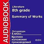 Literature for 8th Grade: Summary of Works [Russian Edition] | Anton Chekhov,Alexandr Pushkin,Alexandr Kuprin,Alexandr Belyayev,Aleksey Tolstoy,Herbert Wells,Ivan Bunin