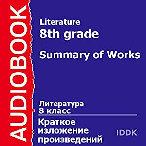 Literature for 8th Grade: Summary of Works [Russian Edition] Audiobook