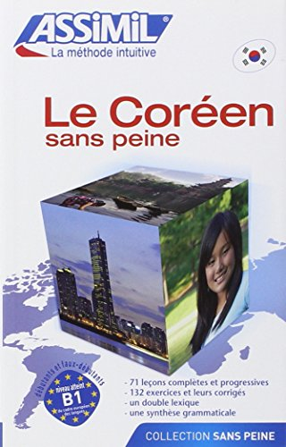 Coreen Sans Peine - Korean for French speakers (French Edition) (Korean Edition)