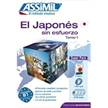 Assimil El Japones Sin Esfuerzo: Tomo 1 (Book plus 3 CD's plus 1 CD MP3 (Japanese Edition) by Assimil Language Courses (2013-05-21)
