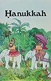img - for Hanukkah book / textbook / text book