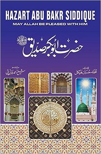 Hazrat Abu-Bakr Siddiq: Muhammad Ilyas Adil: 9789699988721