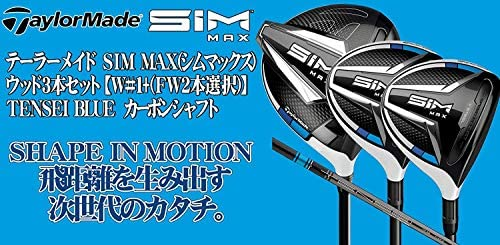 TAYLOR MADE(テーラーメイド) SIM MAX (シム マックス) ウッド3本セット [ドライバー+FW2本番手選択自由] TENSEI BLUE TM50 カーボンシャフト メンズゴルフクラブ 右利き用 ドライバーロフト角(10,5度) FW(W#3+W#7) FLEX-SR