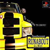 Runabout [Japanese Import Video Game]
