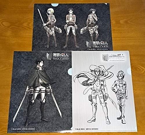 進撃の巨人 三井住友 VISA カード クリアファイル 3枚セット リヴァイ エルヴィン エレンの商品画像