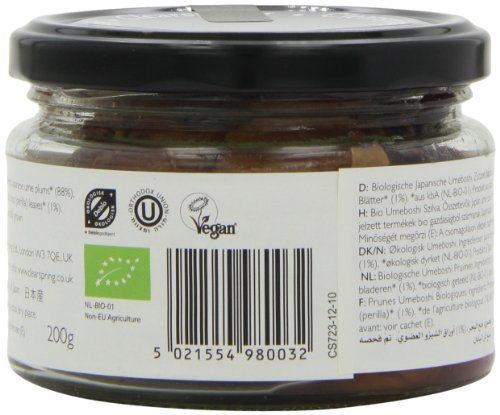 Clearspring - Organic Japanese Umeboshi Plums - 200g by Clearspring (Image #5)