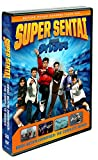 Buy Gosei Sentai Dairanger: The Complete Series
