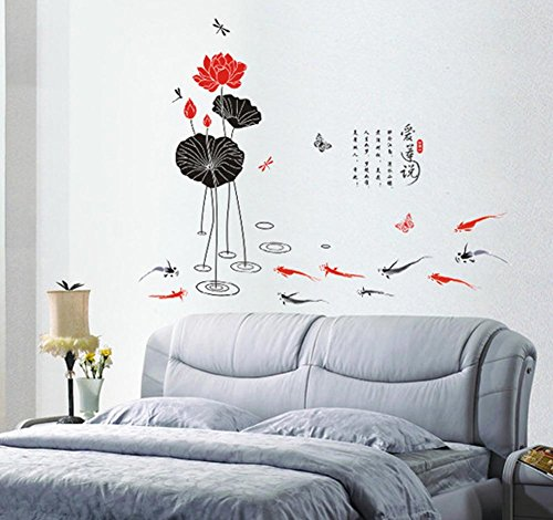 BIBITIME Chinese Ancient Poetry Quotes Sticker Ink-wash painting Style Vinyl Lotus Flower Pond Carp Butterfly Dragonfly Wall Decal for Living Room TV Background Home Art Mural