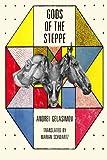 Gods of the Steppe, Andrei Gelasimov, 1611090733
