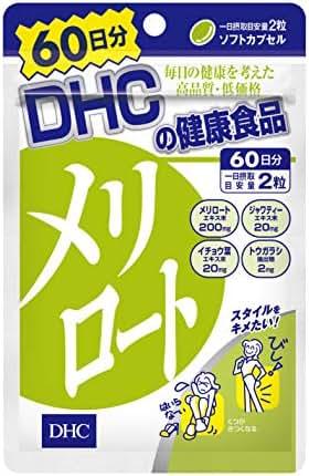 DHC Merilot 60 Days (120 Tablets) 1 Bag Supplement