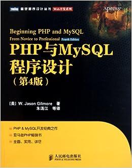 Beginning php and mysql 4th edition pdf download | programming.