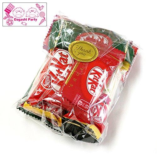 Nestle Kit Kat Mini Chocolate 12 Bars Random Assort Set