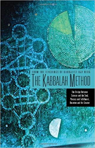 Amazon com: The Kabbalah Method: The Bridge Between Science