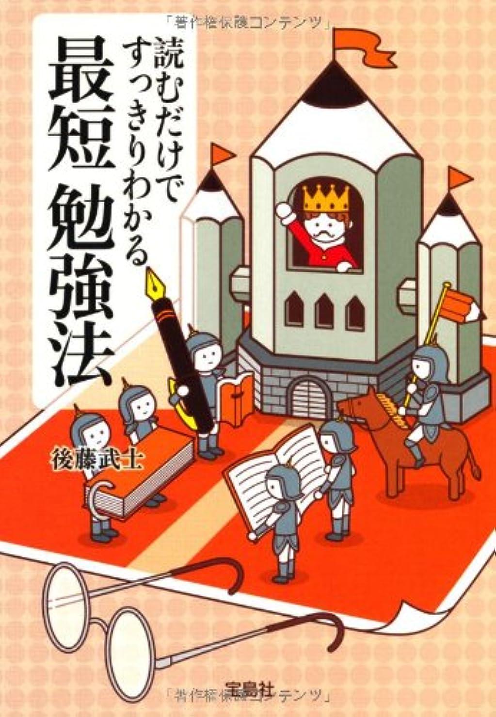 測定可能スモッグ議題原色 新日本文学史[増補版] (シグマベスト)