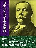 konandoiruwoyomu (Japanese Edition)