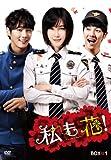 [DVD]私も花! (ノーカット完全版) BOX1 [DVD]