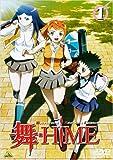 舞HiME vol.1