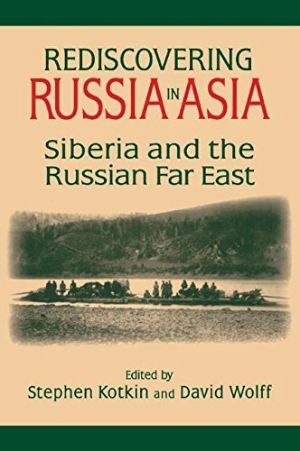 Garden East Far - Rediscovering Russia in Asia: Siberia and the Russian Far East by Stephen Kotkin (1995-06-30)