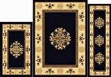 Home Dynamix Area Rugs - Ariana Collection 3-Piece Living Room Rug Set - Ultra Soft & Super Durable Home Décor - 7114-502 Ebony