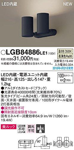 パナソニック照明器具(Panasonic) Everleds LED照射方向可動型スポットライト (要電気工事) LGB84886LE1 (集光タイプ美ルック温白色) B079QCNQB4 12550