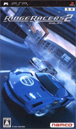 Ridge Racers 2 [Japan Import]