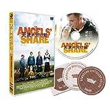 [DVD]天使の分け前 [DVD]