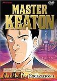 Master Keaton - Excavation (Vol. 1)