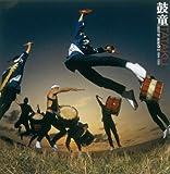 TaTaKu BEST OF KODO II 1994-1999