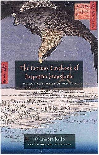 Amazon com: The Curious Casebook of Inspector Hanshichi
