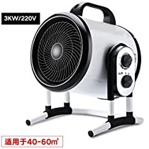 MAZHONG Space Heaters Industrial High Power Heater Hot Air Blower Home Energy Saving Factory Farm