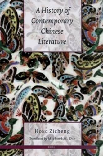 Download A History of Contemporary Chinese Literature (paperback) pdf epub