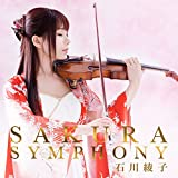 Ayako Ishikawa - Sakura Symphony [Japan CD] AVCD-93520
