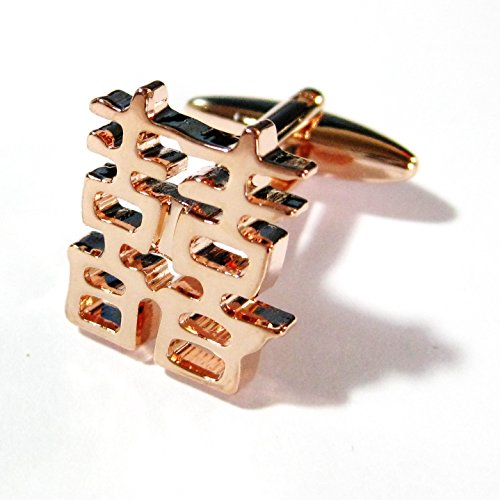 Tailor B The5thL 3D Rose Gold Double Happiness Cufflinks Wedding Cuff Links 061042-3 Double Happiness Gold Cufflinks